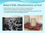 bah u ll h manifestation of god