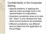 confidentiality in the corporate setting