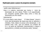 explica o passo a passo do programa exemplo1