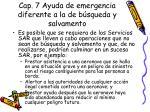 cap 7 ayuda de emergencia diferente a la de b squeda y salvamento