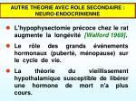 autre theorie avec role secondaire neuro endocrinienne