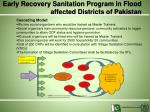 early recovery sanitation program in flood affected districts of pakistan13