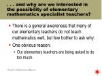 and why are we interested in the possibility of elementary mathematics specialist teachers