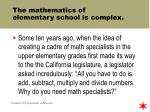 the mathematics of elementary school is complex