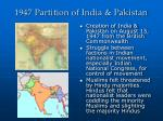 1947 partition of india pakistan