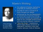 manto s writing8