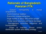 rationale of bangladesh pakistan fta