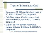 types of bituminous coal
