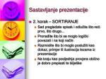sastavljanje prezentacije1