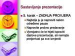 sastavljanje prezentacije3