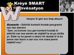 kr y smart konv satyon