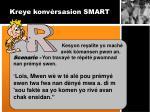 kreye konv rsasion smart6
