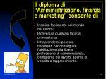 il diploma di amministrazione finanza e marketing consente di