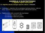 mjerenja u elektrotehnici 2 digitalni mjerni instrumenti17