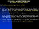 mjerenja u elektrotehnici 2 digitalni mjerni instrumenti7