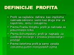 definicije profita