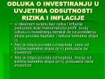 odluka o investiranju u uvjetima odsutnosti rizika i inflacije