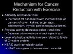 mechanism for cancer reduction with exercise1