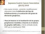 japanese gastric cancer association jgca 2010