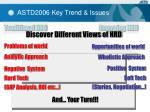 astd2006 key trend issues3
