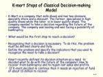 k mart steps of classical decision making model