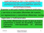 importancia de los aspectos juridicos en la compra venta internacional