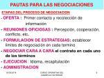 pautas para las negociaciones