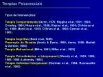 terapias psicossociais2
