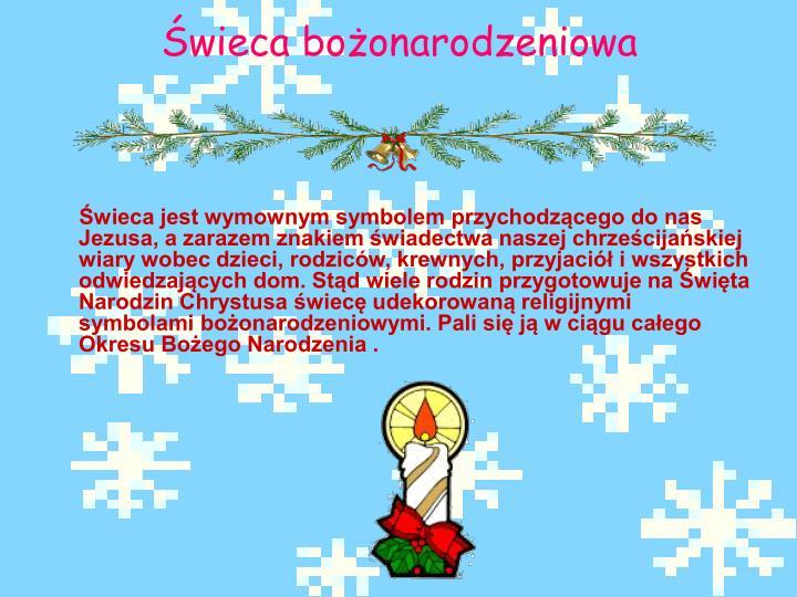 Świeca bożonarodzeniowa
