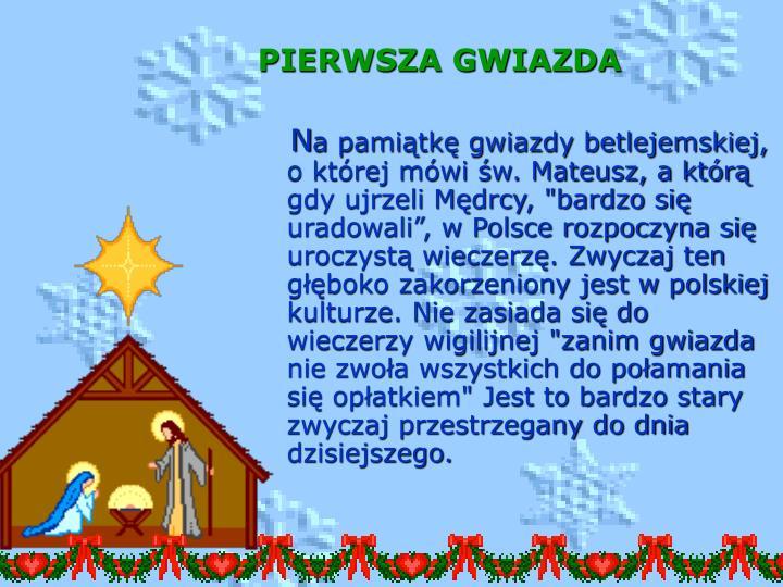 PIERWSZA GWIAZDA