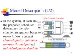 model description 2 2
