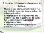 fonction intervention d urgence si besoin