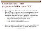 combinazione di fattori l approccio who verso l icf
