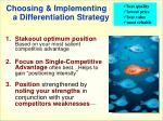 choosing implementing a differentiation strategy