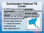 southeastern national tb center1