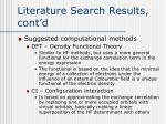 literature search results cont d1