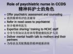 role of psychiatric nurse in ccds2