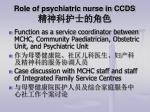 role of psychiatric nurse in ccds3