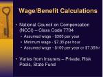 wage benefit calculations