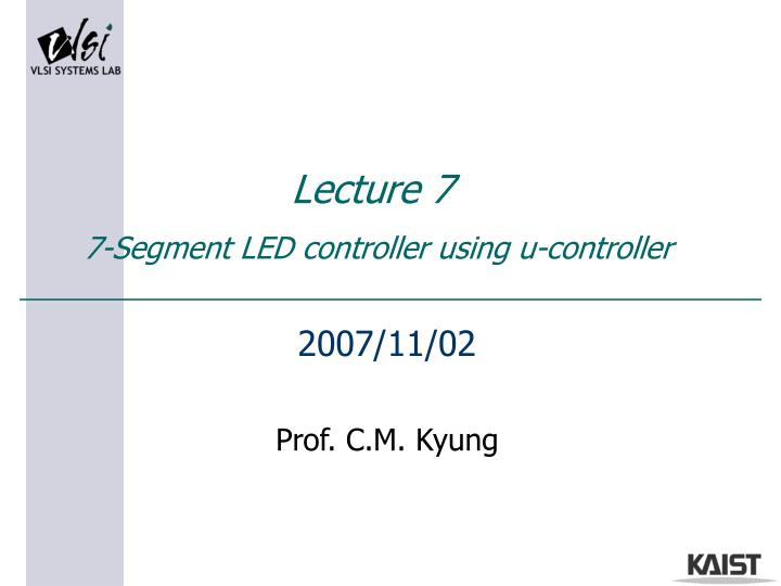 lecture 7 7 segment led controller using u controller n.