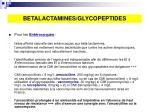 betalactamines glycopeptides2