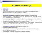 complications 2
