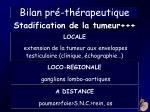 bilan pr th rapeutique1