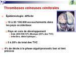 thromboses veineuses c r brales