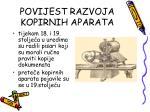 povijest razvoja kopirnih aparata