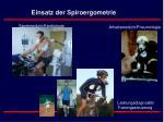 einsatz der spiroergometrie
