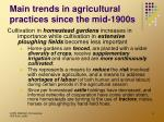 main trends in agricultural practices since the mid 1900s