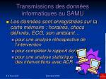transmissions des donn es informatiques au samu