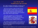 ley 39 de 1981 modificaci n del escudo