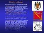 s mbolos del escudo